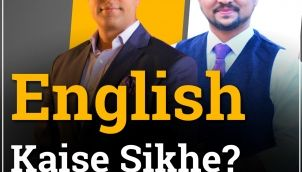 How to Improve English Speaking Skills? Tips by Simerjeet Singh & Sandeep Dubey   English Kaise Sikhe Part- 2