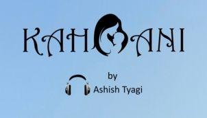 Mazdoor Ka Ek Din written by Anurag Sharma and Narrated by Ashish Tyagi