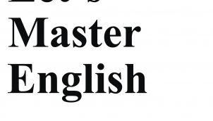 Let's Master English 30: A Very Lucky Pig!