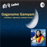 Gaganame Gamyam