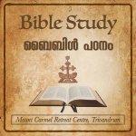 Malayalam Bible Study