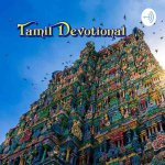 Tamil Devotional