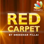 Red Carpet by Sreedhar Pillai