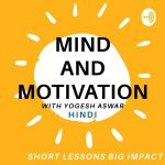 The Mind and Motivation | Hindi Motivational Podcast with Yogesh Aswar