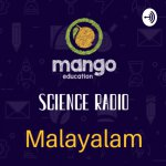 Mango Science Radio Malayalam