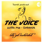 The Voice - with me Dhana(Motivational Tamil podcast)