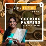 Mini's Lifestyle | Recipes & Farming in Malayalam