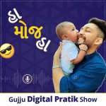 Gujju Digital Pratik Show | Your Best Gujarati Podcast