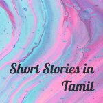 Short Stories in Tamil