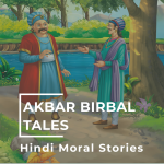 Akbar Birbal Tales - Hindi Moral Stories