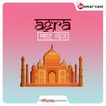 Agra Smart News