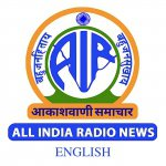 Akashavani English News