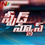 NTV Speed News