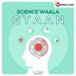 Science-Wala Gyaan