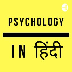 7 SEX QUESTIONS ANSWERED BY PSYCHOLOGY | Psychology in Hindi