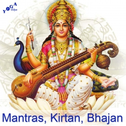 Shri  Ram Jaya Ram chanted and played by Bharata and Chitra with Maitri and flutist Lucia