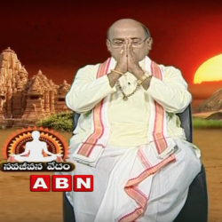 Garikapati Narasimha Rao About How Parents Should Behave _ Nava Jeevana Vedam _ ABN Telugu