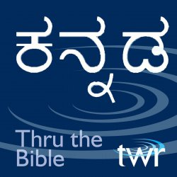 ಯೋಹಾನನು 7:1-24