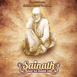Ep 12 - Mitthya Guru