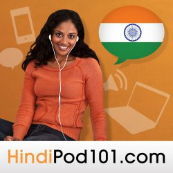 News #199 - How to Go from Failure to Achieving Your Hindi New Year's Resolution