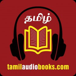 Announcement Release - Yamunai  Thurivar Thirumutram Tamil Audio Book V2