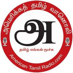 ATR Makkalaatchi Socio Economical Uday Narain