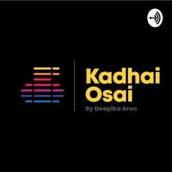 Manni - La Sa Ra | மன்னி - லா.ச.ராமாமிருதம் | Tamil Stories | Tamil Audio Book