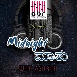 Midnight Maathu - Preethiya Kathegalu - 18th Feb