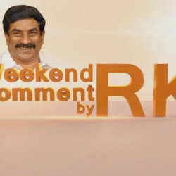 20180422Weekend Comment by RK _ Full Episode _ ABN Telugu