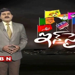 Inside On Latest Politics  Full Episode  16-04-2019   ABN Telugu