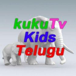 KuKu Tv Kids Telugu