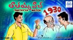 Thaathayya Watch
