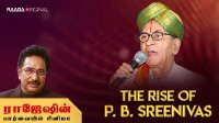 The Rise of P.B. Srinivas