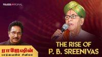 The Rise of P.B. Srinivas