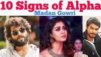 10 Signs of Alpha | Tamil | Madan Gowri | MG