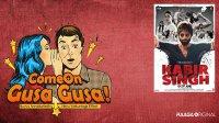 ComeOn Gusa Gusa - Ep 114