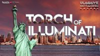 Torch Of Illuminati