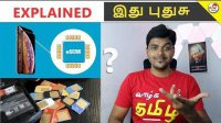 E-Sim Cards Explained - Future of Sim-Cards !