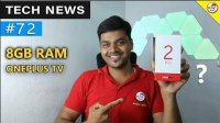 Prime #72 : Realme 2 Pro 8GB Ram