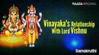 Vinayaka's Relationship With Lord Vishnu