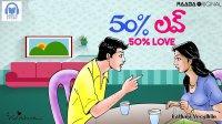 50% LOVE
