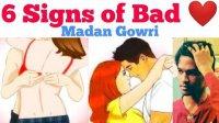 6 Signs of Bad 💔 Crush | Tamil | Madan Gowri | MG