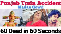 Punjab Train Accident