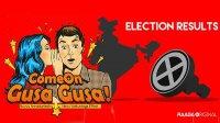 ComeOn Gusa Gusa - Ep 97
