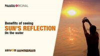 Benefits of seeing sun's reflection on the water