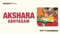 Akshara Abhyasam