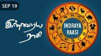 Indraya Raasi - Sep 19