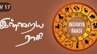 Indraya Raasi - Nov 17