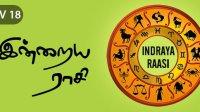 Indraya Raasi - Nov 18