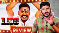 LKG Movie Review | RJ Balaji, Priya Anand Movie